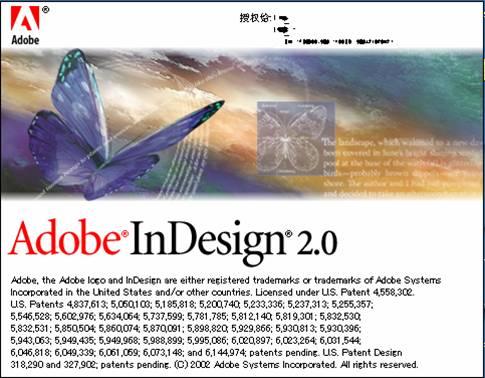 化Adobe InDesign教程 启动图片