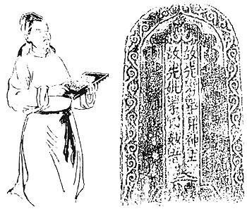 古代酒缸简笔画