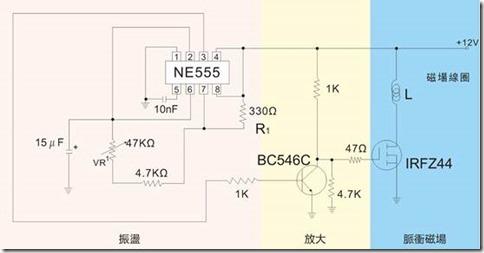 83hz方波频率,调节电位器vr1 47k可以改变方波频率1-20hz, 经bc546c