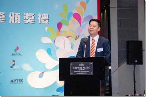 香港印刷业投资协会第八届执行委员会就职典礼举行(图3)