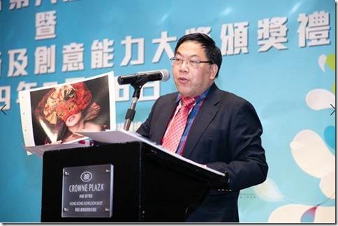 香港印刷业投资协会第八届执行委员会就职典礼举行(图5)