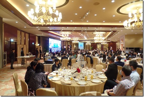 2019厦洽会暨丝路投资大会在香港举办推介会(图11)