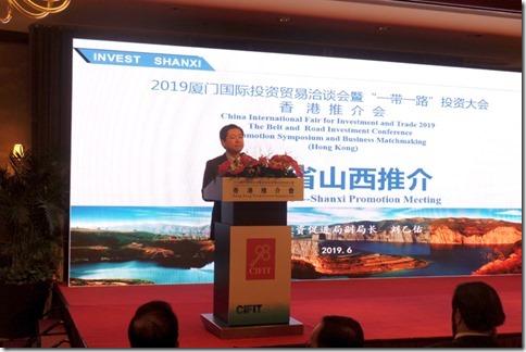 2019厦洽会暨丝路投资大会在香港举办推介会(图6)