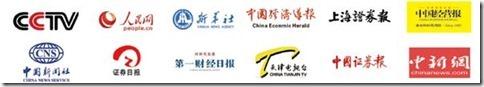第十六届天津国际塑料橡胶及包装工业展览会(图2)