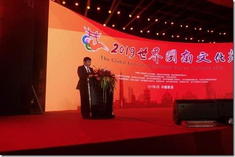 2019世界闽南文化节在香港成功举办(图4)