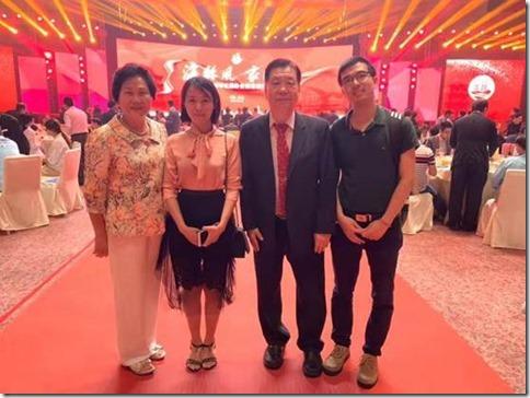 2019世界闽南文化节在香港成功举办(图9)