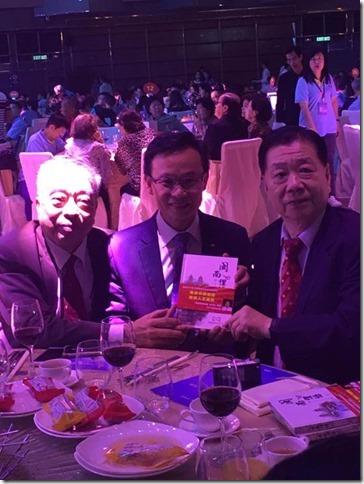 2019世界闽南文化节在香港成功举办(图11)