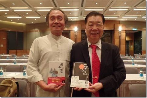 2019世界闽南文化节在香港成功举办(图16)