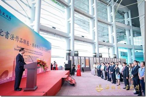 2019世界闽南文化节在香港成功举办(图17)
