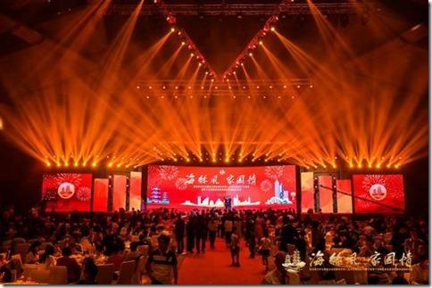 2019世界闽南文化节在香港成功举办(图20)