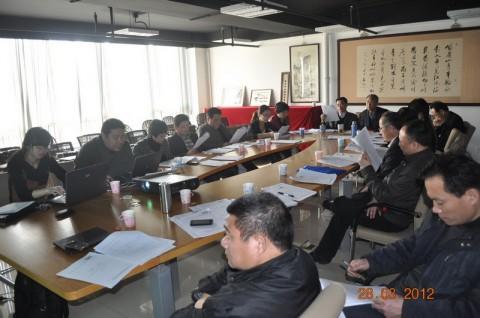4项印后国家标准协调会议