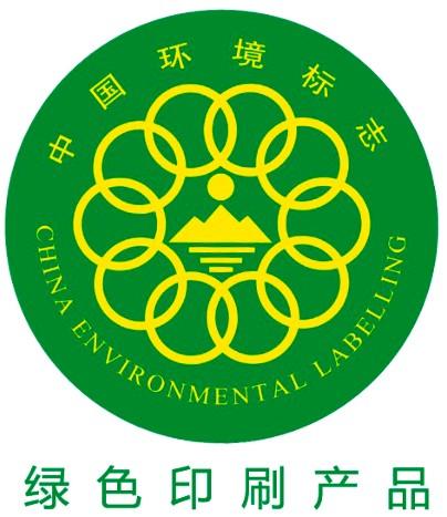 logo logo 标志 设计 图标 404_467