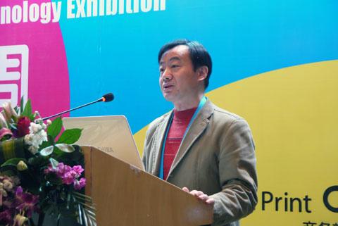 上海印包集团市场策划部郭海祥发言