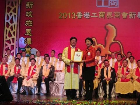 筹委会李远发常务副主席致送予赞助机构代表纪念品