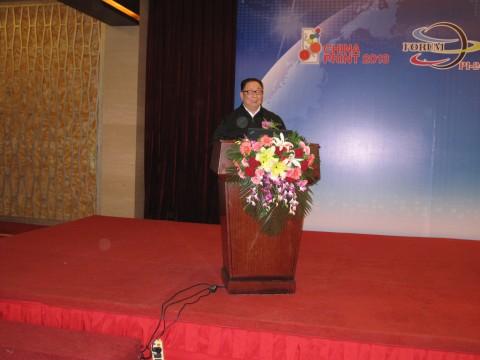 中国印刷及设备器材工业协会理事长于珍致开幕辞