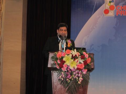 巴基斯坦印刷协会穆罕迈德·伊斯梅尔·梅蒙会长介绍巴基斯坦印刷业现状以及巴基斯坦和世界印刷业前景