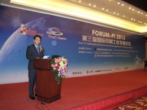 大韩印刷信息产业协同组合联合会高寿坤会长介绍《韩国,充分准备向全球市场进军》