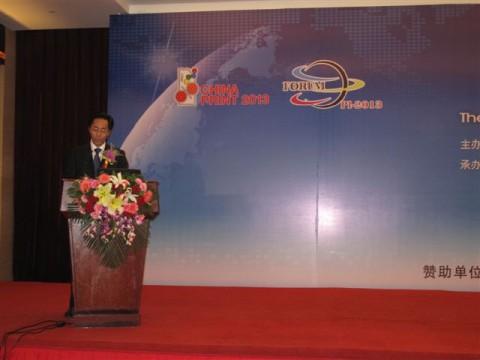 高斯图文印刷系统(中国)有限公司彭勇总经理介绍轮转印刷机在中国包装领域的应用