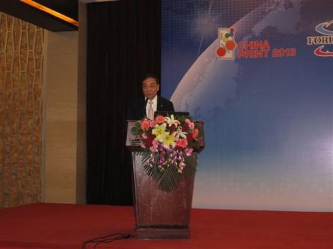 中国印刷及设备器材工业协会徐建国理事长介绍中国印刷工业的现状及发展趋势