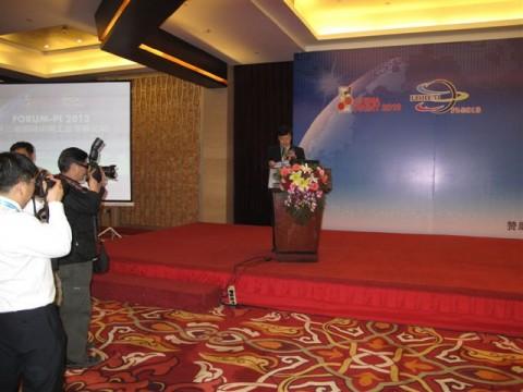 中国印刷及设备器材工业协会陆长安副理事长兼秘书长致闭幕词