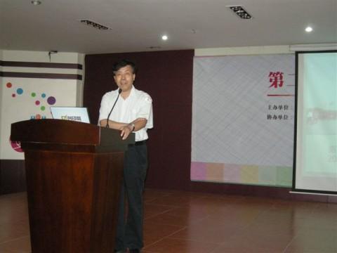 陆长安秘书长为大家进行《CHINA PRINT 2013信息分享》
