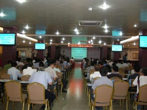 第二届印刷科技最新动向研讨会现场