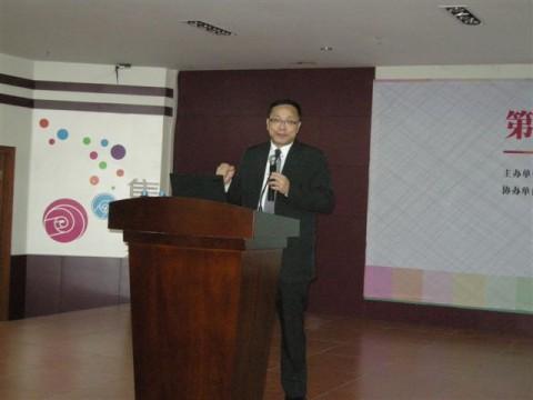 柯尼卡美能达商业系统(香港)有限公司李振国先生分享《数码印刷新信息》