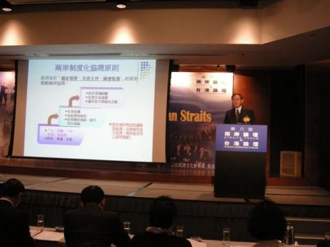 台港经济文化合作策进会董事长刘德勋先生主题演讲