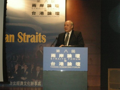 香港证监会前主席梁定邦博士主题演讲