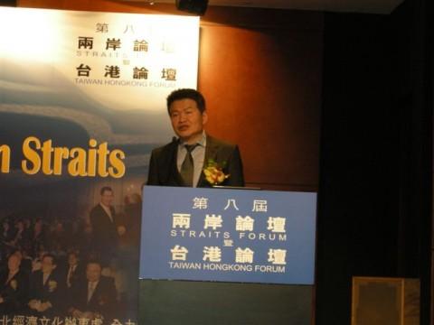台港经济文化合作策进会文化委员会召集人罗智成先生主题演讲