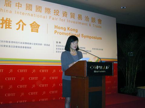 香港特别行政区政府投资推广署助理署长邓仲敏致辞