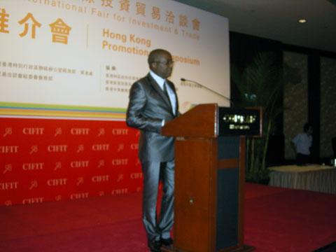 Sylvan Montshonyane介绍第十七届投洽会主宾国活动情况