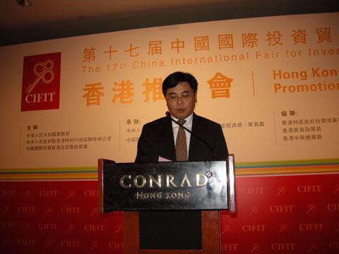 张灿民副市长介绍第十七届投洽会