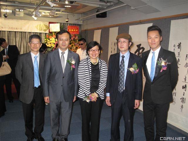 内地著名书法家白鹤先生与许晓晖副局长等嘉宾合影