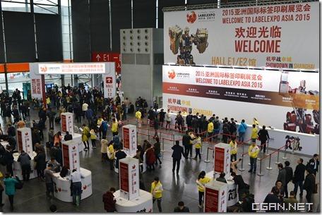 2015亚洲国际标签印刷展览现场照片