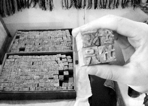 辽代活字印刷模板字块颜色灰黑,手感很轻。