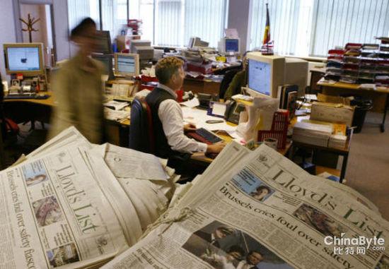 全球最古老报纸《劳埃德船舶日报》将停止发行印刷版