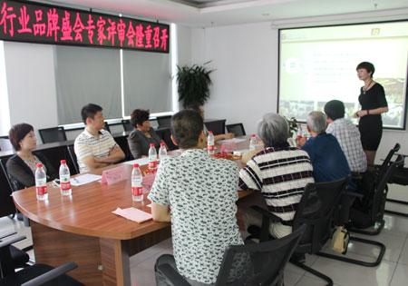 丝印特印行业专家评审会在北京成功召开