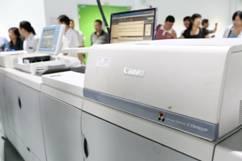 佳能联手当纳利集团 加速国内图书出版数码印刷进程