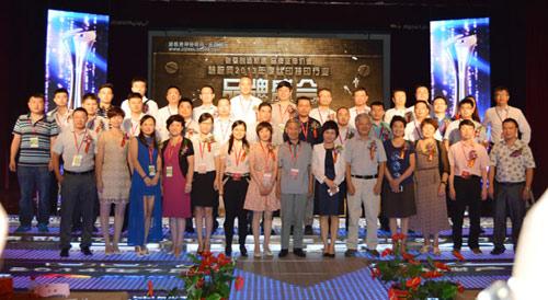2013年度丝印特印行业品牌盛会北京盛大开幕