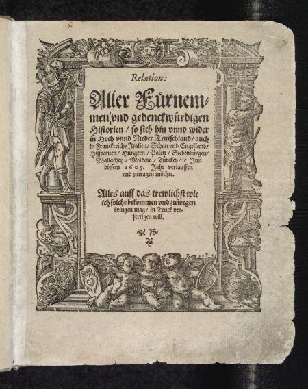 《通告报》扉页,西方已知最早的报纸,由约翰·卡洛勒斯在德意志莱茵印刷出版。