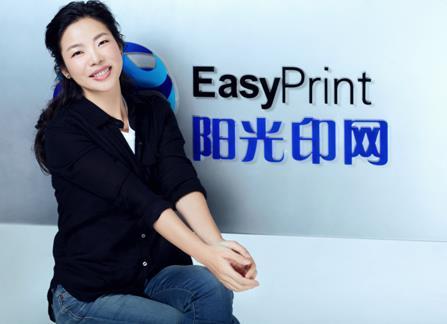 """专访阳光印网CEO张红梅:""""互联网+印刷""""的秘诀在于""""流程控"""""""