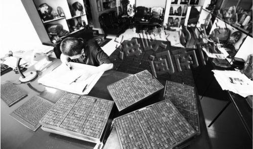 建本非遗传承人吴刚正在工作室里雕刻书版(阮任艺 摄)
